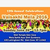 12th Annual Celebrations