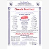 St John's Greek Festival